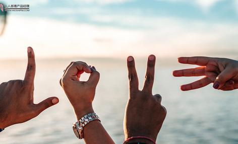 面对新兴的手势交互,如何进行用户体验设计?
