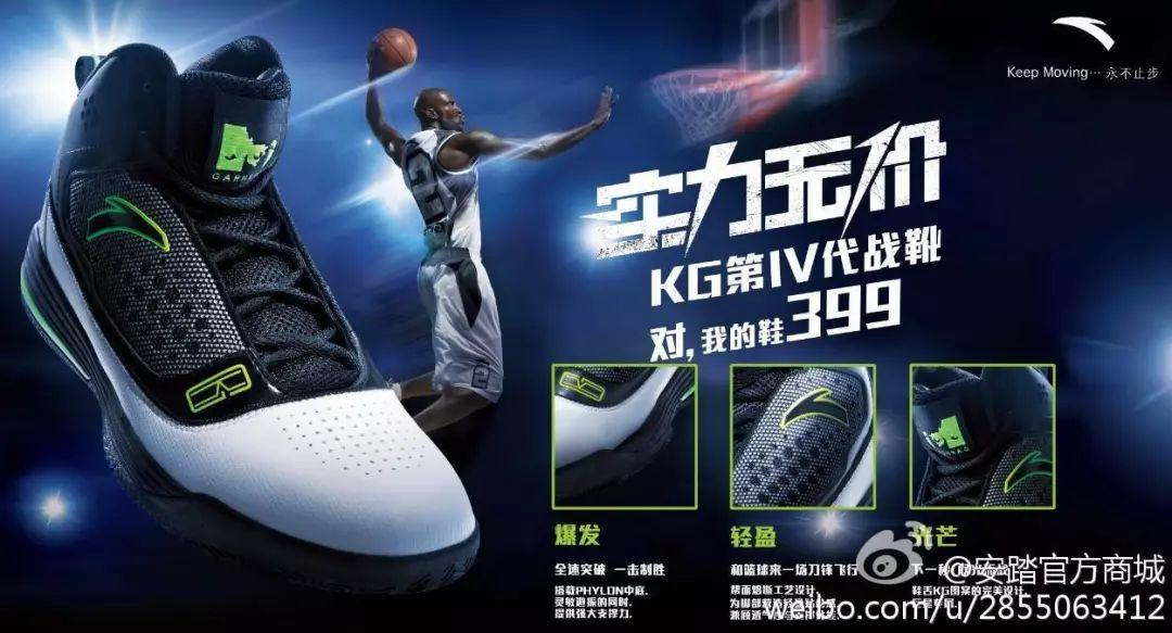 李宁兴衰真相揭秘:中国体育品牌营销20年