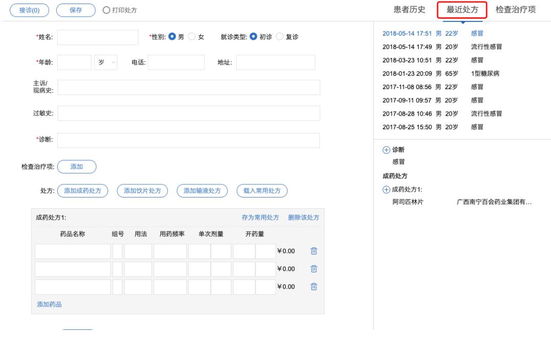 从这3个方面入手,提升B端产品的用户体验插图(11)