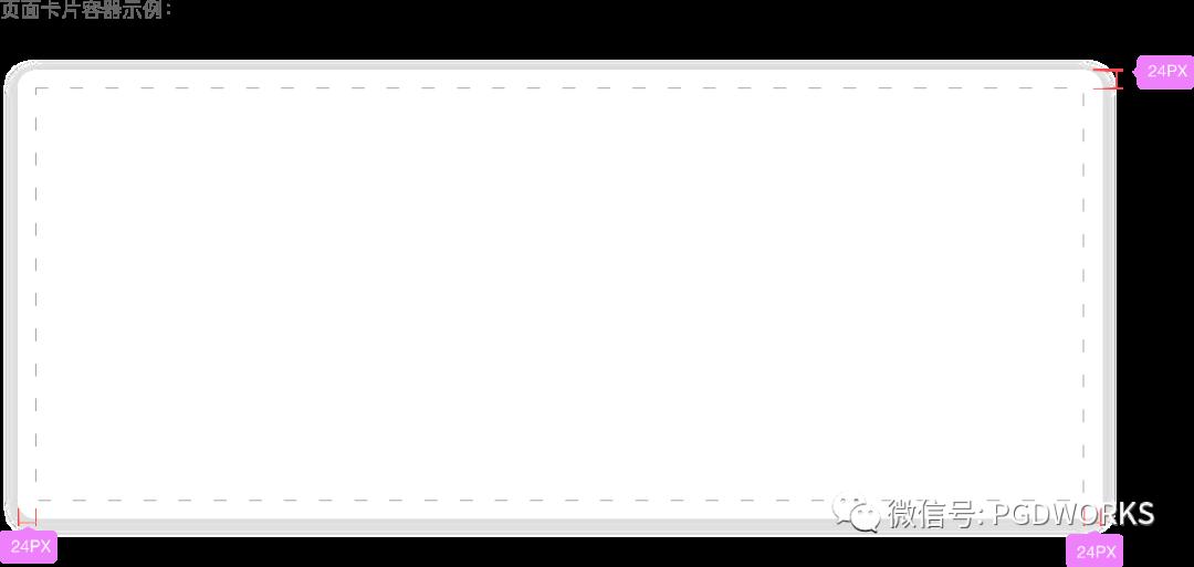 B端组件化思考-基本规范篇