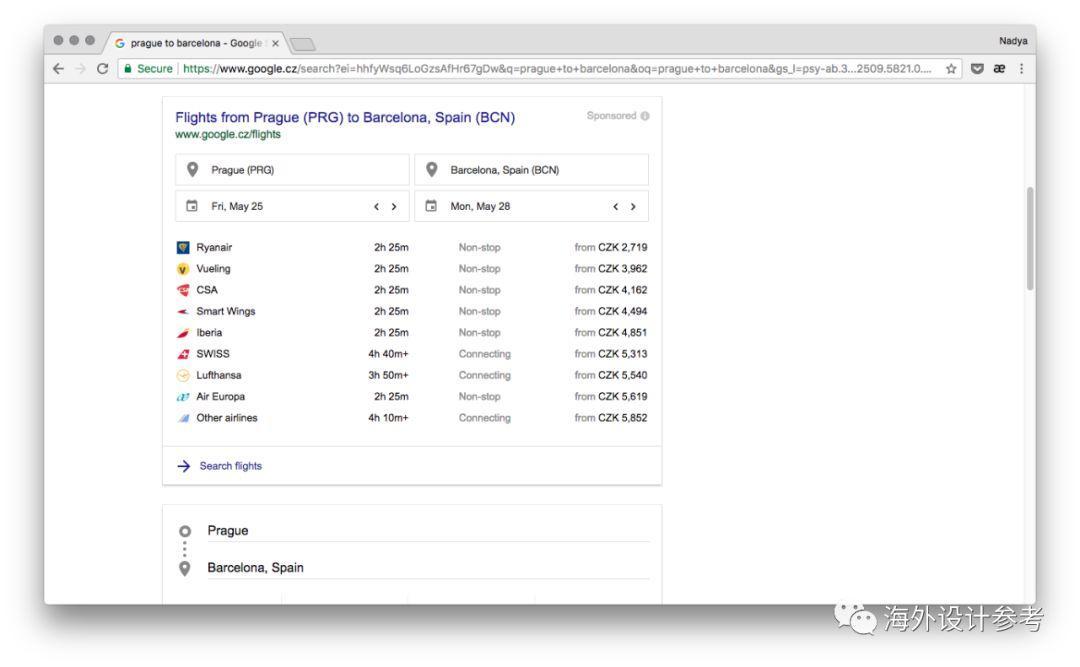 搜索界面的全面设计清单(建议收藏)
