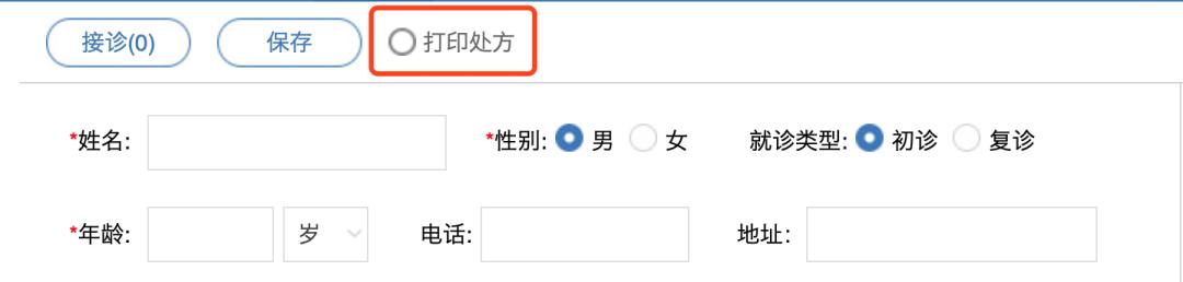 从这3个方面入手,提升B端产品的用户体验插图(2)