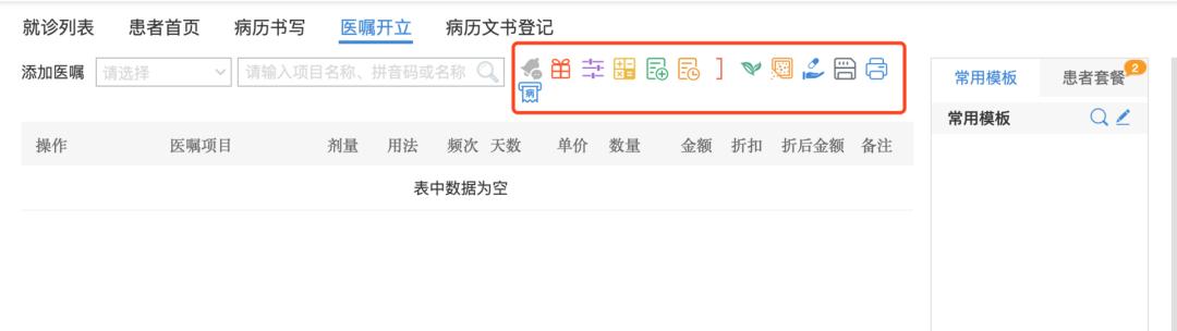 从这3个方面入手,提升B端产品的用户体验插图(17)