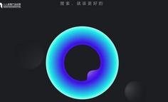 夸克浏览器产品体验分析报告:由简至极,向未来而生