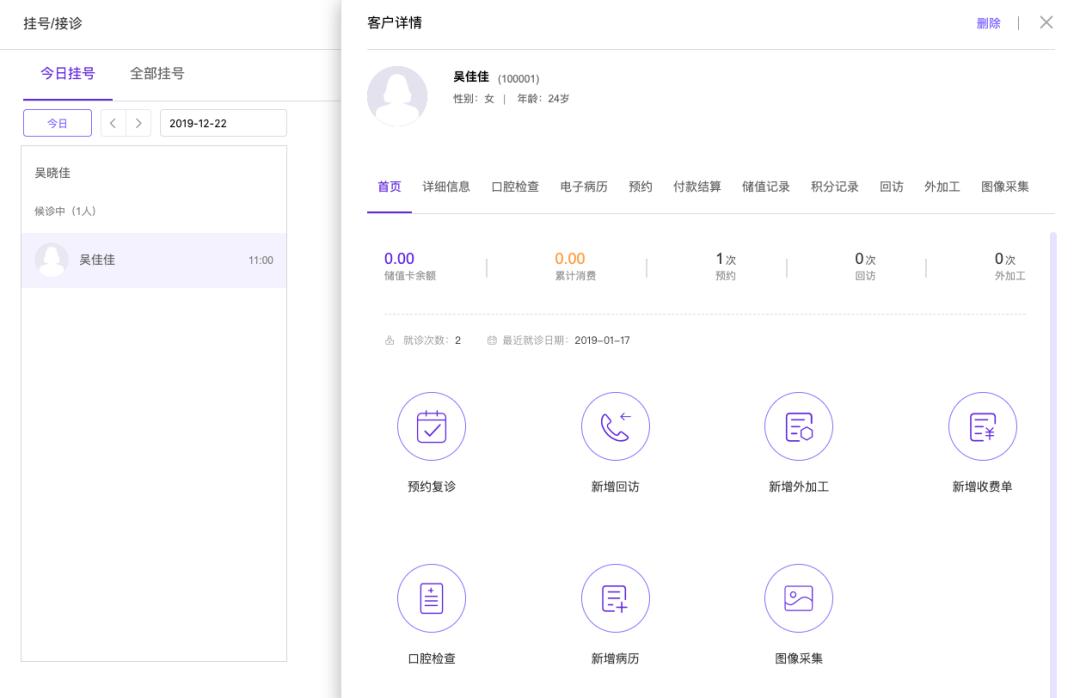 从这3个方面入手,提升B端产品的用户体验插图(10)