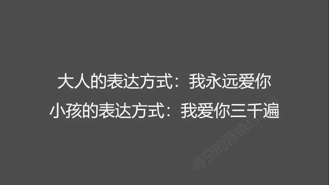 """2019年营销,""""我太南了"""""""