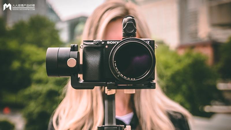 短视频时代下,传统企业如何玩转短视频营销?