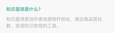 浙江快乐12平台:不可不知的社会常识