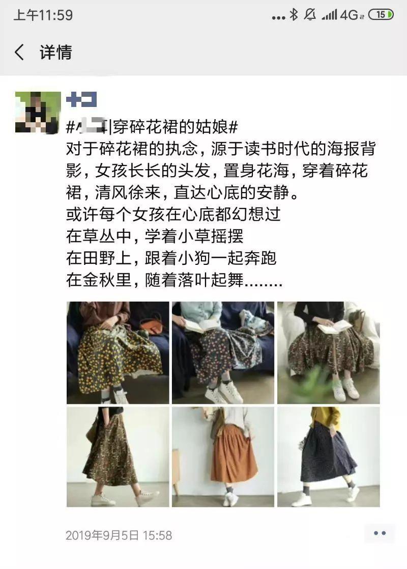 淘宝年销售额6千万的女装卖家,如何通过私域流量,输出品牌价值