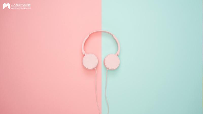 对比两个音乐平台的年度报告,我的2点营销启示