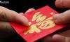 十大平台春节抢红包策略分析研究