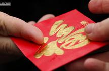 春节红包大战:为了几块钱,我们为何乐此不疲