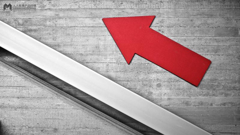 支付宝9.0报:流量稀缺时代,如何进行有效用户增长