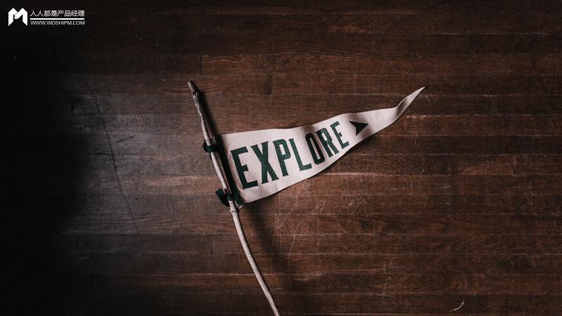 年年flag都倒,年年还立flag的我们多么感人!
