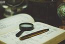 如何进行渠道效果分析?