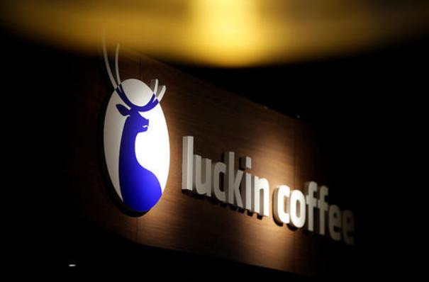 妖股瑞幸咖啡:资本神话还是咖啡泡沫?