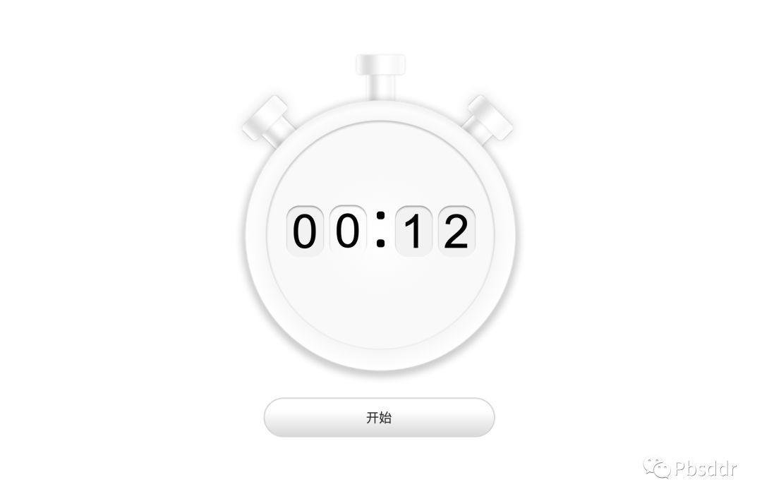 Axure实现秒表循环