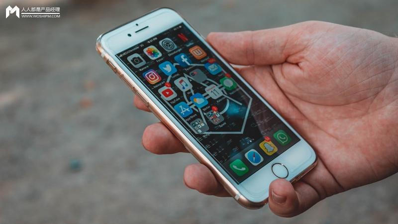 数字化防疫(2):疫情之下移动资讯的市场变化与发展