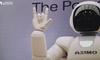 AI 预测蛰伏武汉疫情,创业公司如何攻占AI流行病预测?