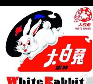 大白兔的怀旧营销研究