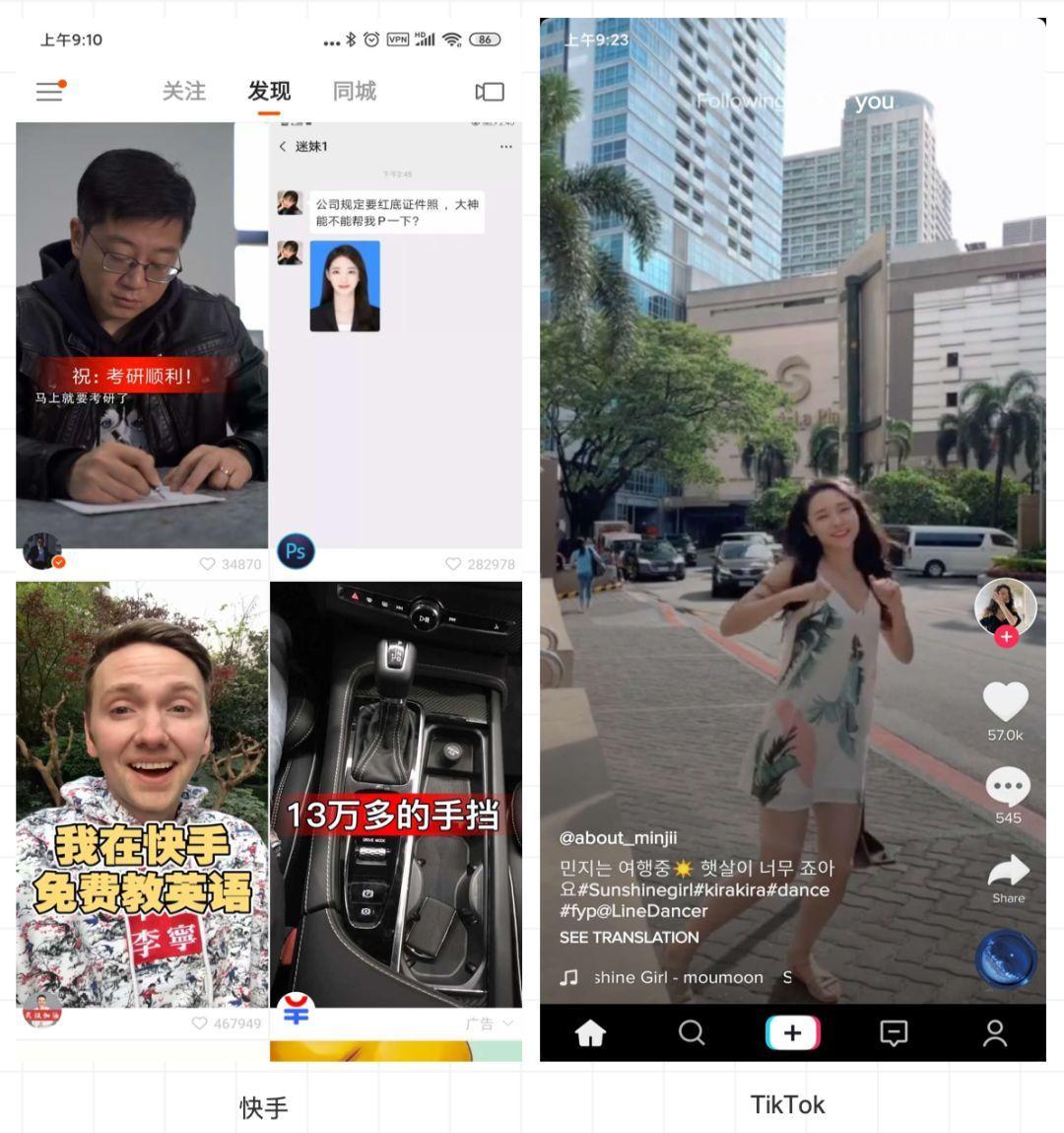 TikTok 凭什么能成为出海第一app?