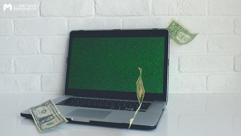 支付清算:什么是信息流与资金流?(原创)