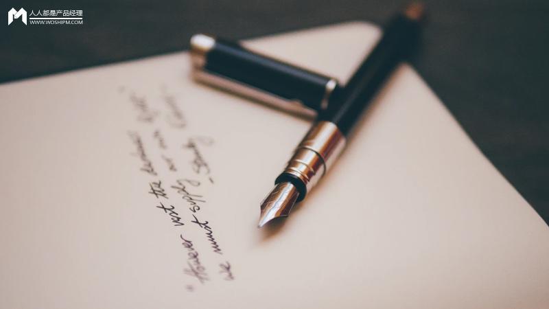 面试解答:写出一支笔的20种用途