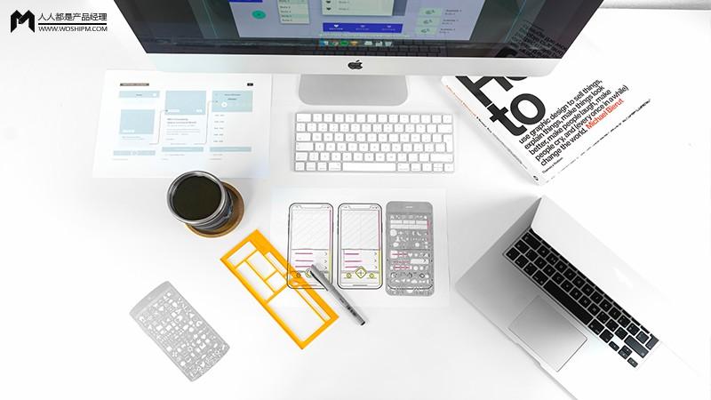 web交互中,若何区分弹窗、抽屉、跳转新页面?_医美电商运营思路,电商运营有前途吗