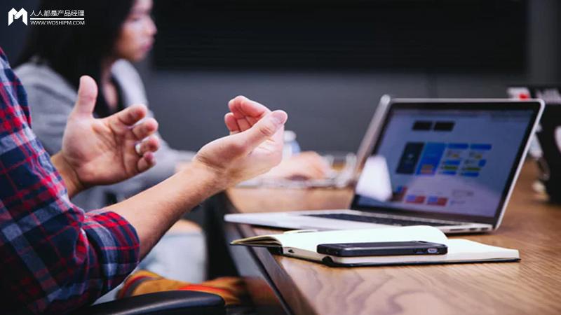 2个原则 & 3个步骤,让你快速提升工作效率