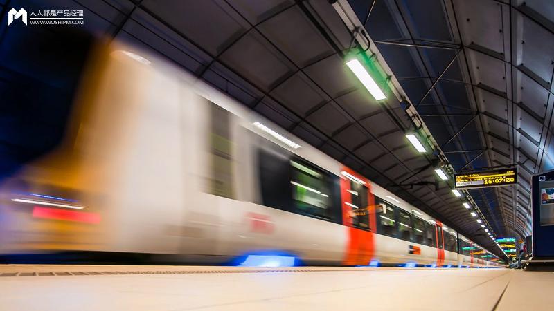 8亿铁路大数据在风控、助贷及用户分层等近20个场景的应用解析