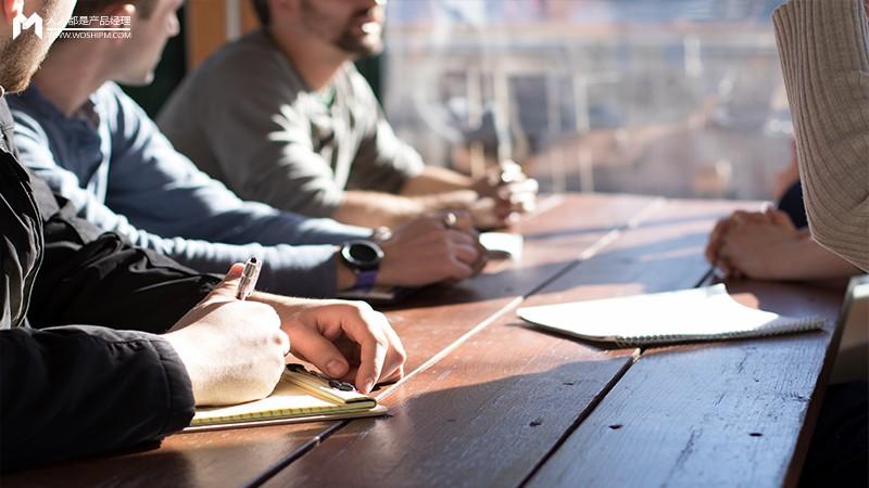 与开发/设计/运营/老板沟通时,产品应具备的沟通技巧