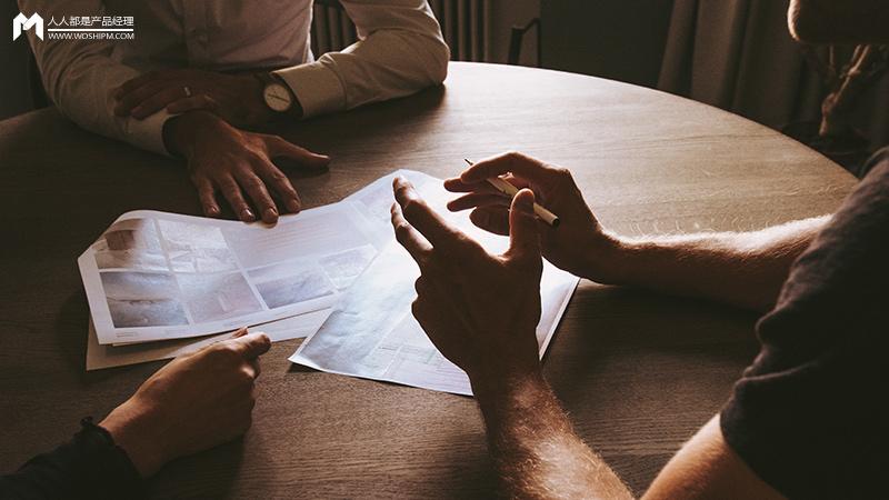 经验分享:技术如何成功转岗产品经理?