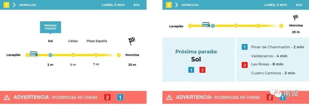 马德里地铁应用程序,品牌重塑