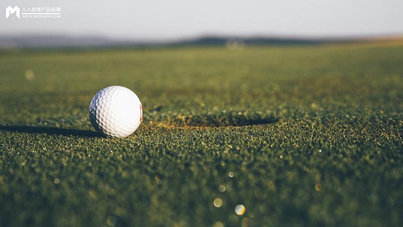 大厂面试题解析:一辆校车能装下多少高尔夫球?