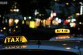 如何估算一个城市的出租车数量?