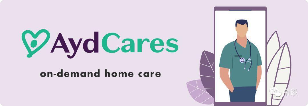数字化家庭护理