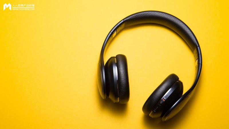 利用好音乐,营销更有效