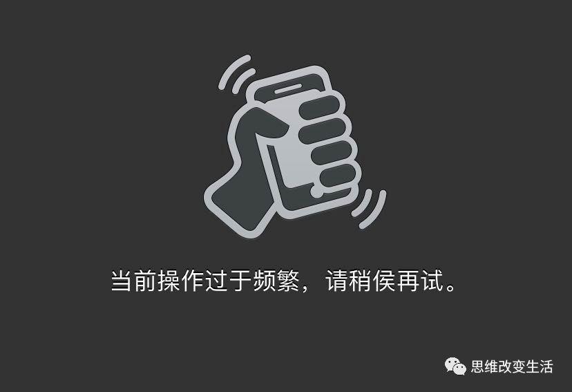 【敬告】请遵守账号使用规范