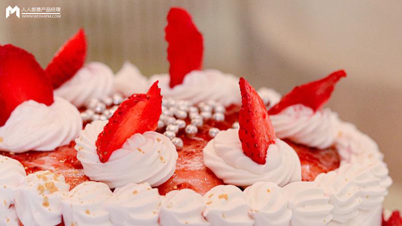 品牌战略拆解:熊猫不走蛋糕的服务创新