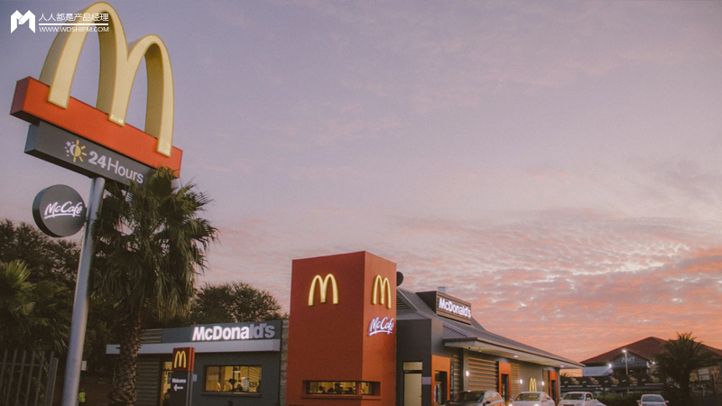 疫情下我们为什么玩不出麦当劳logo隔离梗?
