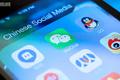 社交推荐能给微信减负吗?