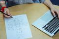 产品分析 | 知乎如何完善知识生态,提高付费内容打开率?