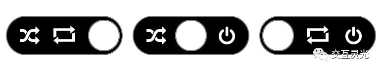 《交互灵光》术四:交互设计方法与实践