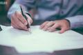 产品新人进阶之路(1):功能需求文档