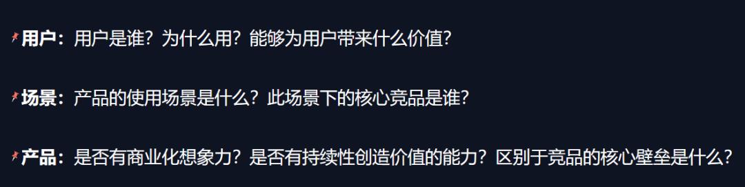 """產品經理手中的""""江山社稷圖"""":聊聊產品規劃"""