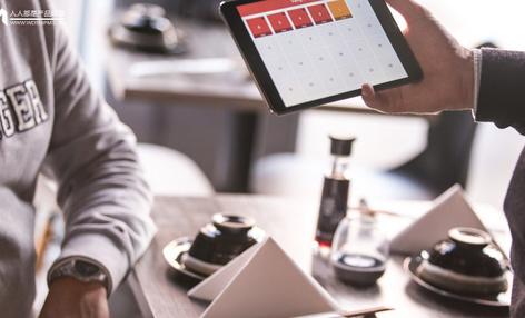 设计沉思录丨如何利用场景化设计提升用户决策效率?