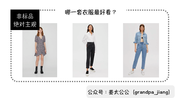 李佳琦和第四消费时代【姜太公公】
