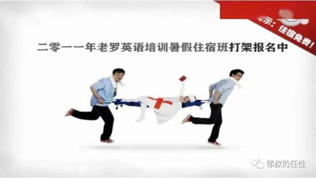 从罗永浩身上,我们能学到的营销策略