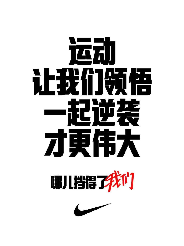 Nike拍了一支你不会跳过的广告,颠覆了广告生产