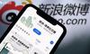 微博「绿洲」能成为中国版Instagram吗?